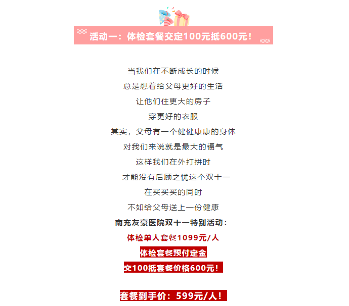 1604913837(1).png