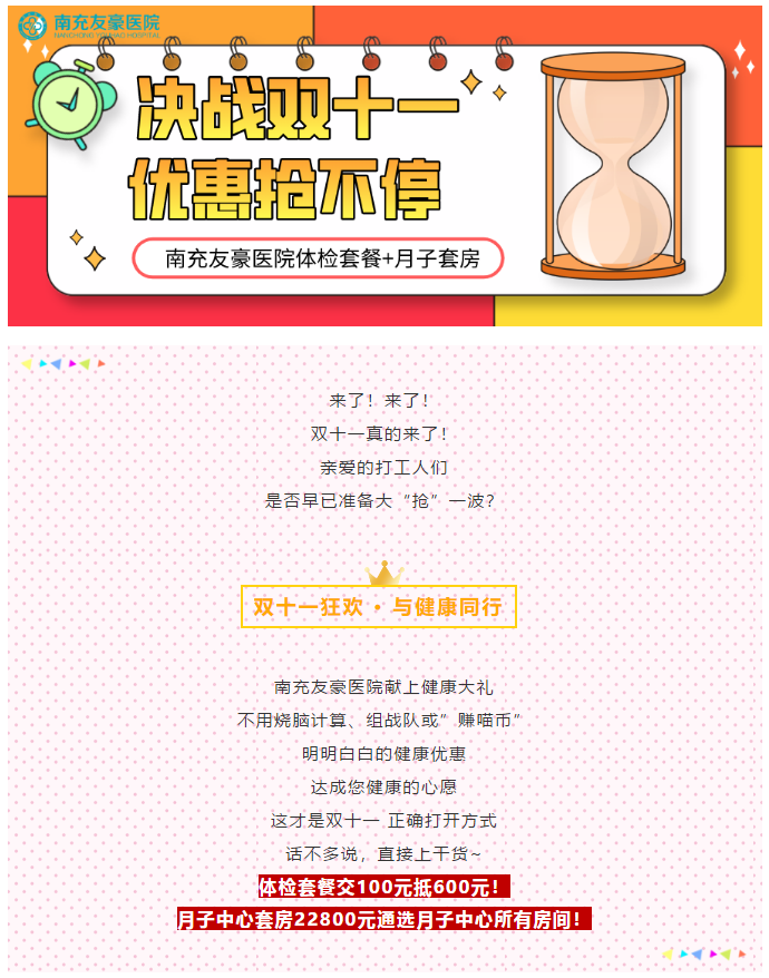 1604913807(1).png