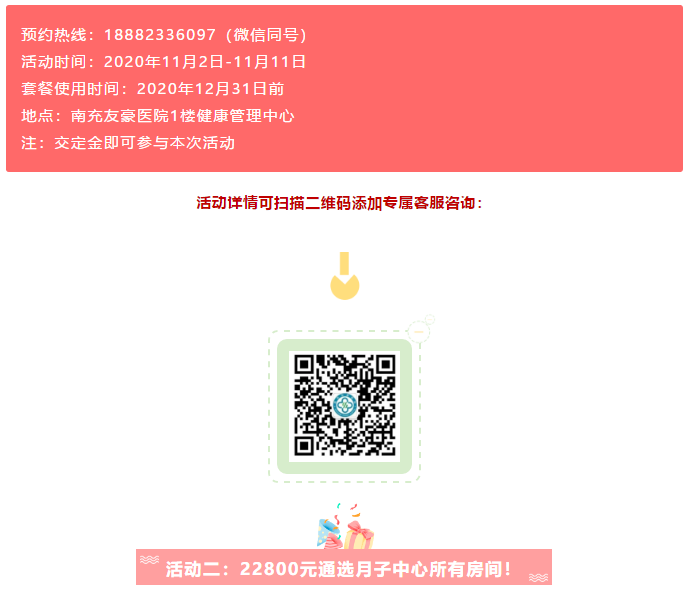1604914042(1).png