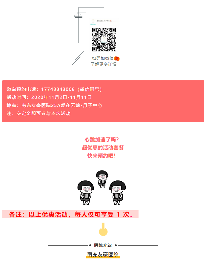 1604914280(1).png